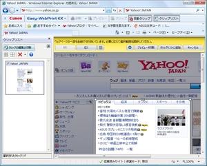 20110531easywebprintex